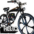 HelioBikes.com
